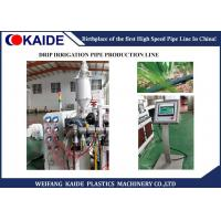15m/min Round Drip Irrigation Pipe Production Line /  China Cheap drip irrigation pipe making machine