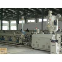75-200mm single layer/multy-layer PE pipe making machine