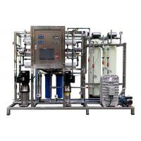 China Multifunctional RO Water Treatment System For Food And Beverage Field on sale