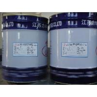 Buy cheap High Solid Epoxy Bitumen Paint (HG53) product