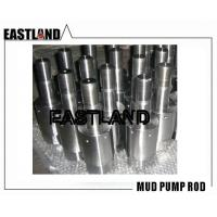 Buy cheap Oilwell A1400PT/A1700PT  Mud Pump Piston Rod Extension Rod from China product