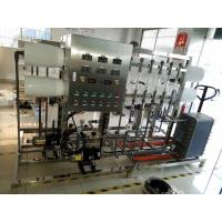 Buy cheap full stainless steel distilled water making machine for pharmaceutical product
