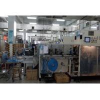 Buy cheap Gachn Frofessional Wet Tissue Packing Machine Rolling Film Tapes Method product
