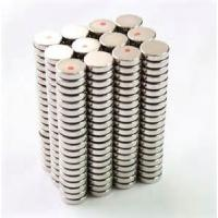 Buy cheap Neodymium Magnets by TNT Magnets – High Quality N45 Neodymium Magnets from wholesalers