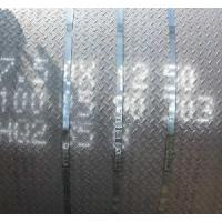 Buy cheap 316 Stainless Steel Checkered Plate product