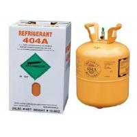 Buy cheap R404a Refrigerant Gas product