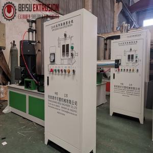 Buy cheap SHR-300L Masterbatch Plastic Mixer Machine High Speed product