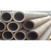 Buy cheap 45cr/ASTM5145 Seamless Steel Pipe/Tube product