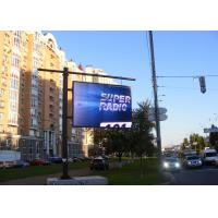 Buy cheap Outdoor Hanging LED Display RGB Large Screen P6 for publicizing High Resolution from wholesalers