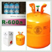 Buy cheap R600a gas price used for air r600a gas for refrigerant from wholesalers