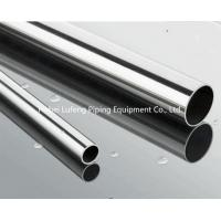 Buy cheap seamless steel pipe astm a333 gr. 6 product