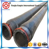 Buy cheap OIL FLOATING HOSE LARGE DIAMETER HIGH PRESSURE MARINE DREDGING HOSE product