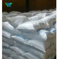 Buy cheap Potassium Formate from wholesalers