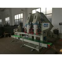 Buy cheap High Speed Semi - Automatic Bagging Machines Coal Briquettes Packing Machine product