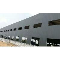 Buy cheap School Dormitory Colored Roofing Z Purlin Building Steel Frame product