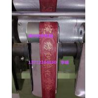 top quality elastic jacquard band machine China supplier Tellsing for weaving factory