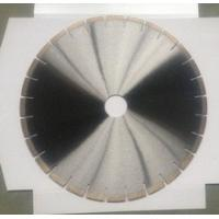 Buy cheap 350mm Diamond Saw Blades for marble product