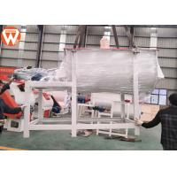 Buy cheap 2T/H Poultry Feed Mill Manufacturing Process Plant Export To Cote d'Ivoire from wholesalers