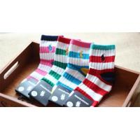 2015 Hot selling stripe design embroiderying logo OEM AZO-free cotton hosiery for baby
