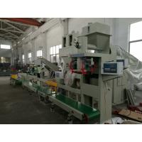 Buy cheap Powder Bagging Machine with re-check weigher product