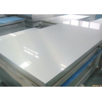 Buy cheap Brazing Thin Aluminium Sheet , Aluminum Clad Sheet With Different Usages product