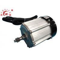 Buy cheap Permanent Magnet Synchronous Electric Motor , 1.8KW 60V Geared Electric Motors product