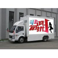 China Mobile Advertising Trucks from Mobile Truck advertising Companies on sale