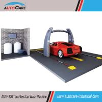 Buy cheap Mobile Touch Free Car Wash Machine for Car Beauty Shop product