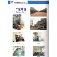 Zhuzhou Wei Ye Cemented Carbide Co., Ltd.
