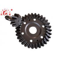 Buy cheap Precision Forged Bevel Gear 20CrMnTi Crown Pinion Gear For Load Tricycle Booster product