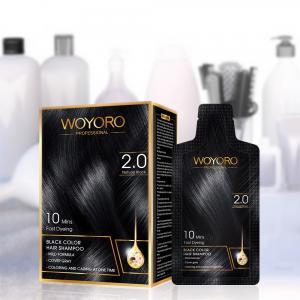 Buy cheap Low Ammonica 30ml WOYORO Hair Color Shampoo product