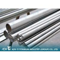 Buy quality Corrosion Resistance Titanium Rod Bar , Polished Titanium Bar at wholesale prices
