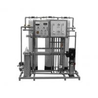Buy cheap 0.5T/H Purified Water Equipments product