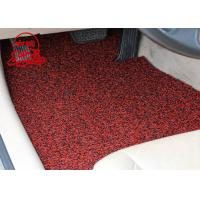 Buy cheap Car Foot Pad Grade Precipitated Calcium Carbonate Powder in Xiamen Port product