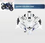 Buy cheap Fairing for Suzuki Gsx-R600 2008-2009 product