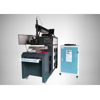 China Multi Function Laser Welding Machine for Aviation , CNC 2000 control system on sale