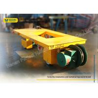 Buy cheap Cable Powered Battery Transfer Cart Custom Motorized Transport Wagon product