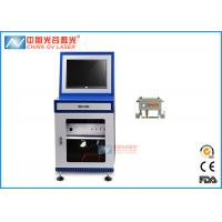 Buy cheap High Precision Chasis Pneumatic Marking Machine with Portable Marking Head product