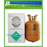 China Mixed Refrigerant R404A on sale