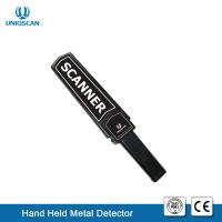 Buy cheap ecomonic and hot sale high sensitivity hand held metal detector for metro and airport . from wholesalers