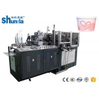 Buy cheap 0.5Mpa Air Consumption Automatic Paper Bowl Making Machine , 50 - 135mm Height product