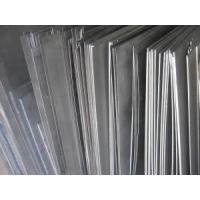 Buy cheap 201 Stainless Steel Cold Rolled Sheets/ Plates product
