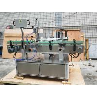 Pawpaw / Guava / Pear Juice Round Bottle Labeling Machine For Drink Field