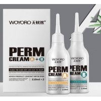 Buy cheap Natural Plant Amino Acid Perm Lotion good smell Long Lasting 110ml Wave Perm product