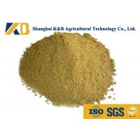 Buy cheap Feed Grade Fish Meal / Natural Animal Feed Contains Various Nutritions product