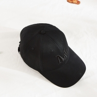 Buy cheap Wholesale cheap 6 panels embroidery logo baseball cap hats from China from wholesalers