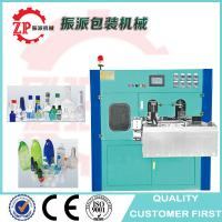 Buy cheap Automatic high speed small pet bottle jars blowing molding machine 5-150ml product