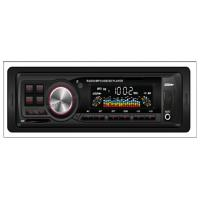2015 NEW One Din Car MP3/USB/SD Player with Fixed Panel