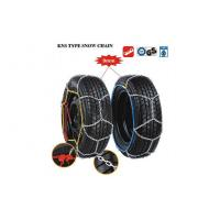 Buy cheap Anti - Skid 9mm Tire Snow Chains For Great Wall , Toyota product