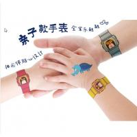 Buy cheap Small Baby Playing Toys Tattoos Easy To Apply And Remove Sweet Proof product